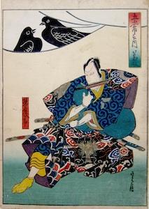 Sadanobu, Ichikawa Ebizo in the role of Kumagai Jiro