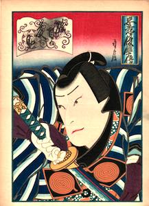 Sadanobu, Jitsukawa Ensaburo in the play Mido Mae no Adauchi