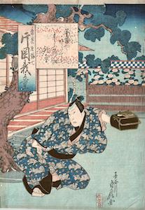 Sadanobu, Kataoka Gado as the Shopkeeper Yashichi