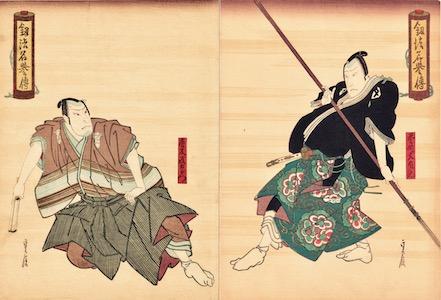 Sadanobu I, Lives of Renowned Swordfighters