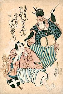 Sadanobu, Nakamura Utaemon IV as Echigo Jishi (a Lion Dancer)