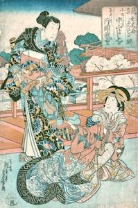Sadayoshi, Actors as the Lovers Miura-ya Komurasaki and Shirai Gonpachi