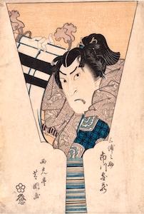 Shibakuni, Battledore of Ichikawa Danzo V as Miuranosuke Yoshimura