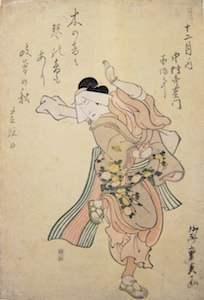 Shigeharu, Nakamura Utaemon III