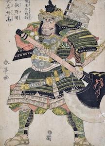Shuntei, Portrait of a Samurai with a Giant Axe