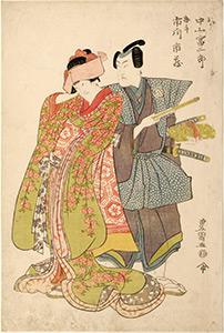 Toyokuni I, Double Kabuki Portrait
