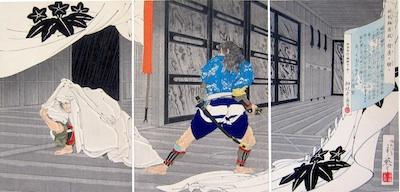 Toshihide, The Assassination of Kudo Suketsune