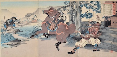 Toshihide, Hideyoshi Dismounts his Horse Pursued by a Soldier of the Akechi