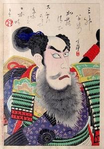 Toshihide, Ichikawa Danjuro IX as Kato Kiyomasa, 1893