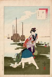 Toshikata, 36 Elegant Selections - Low Tide (Shiohi)