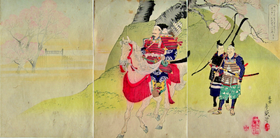 Toshikata, Lord Yoshiie and Cherry Blossoms