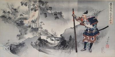 Toshikata, Samurai and Landscape