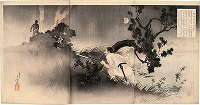 Toshikata, Tanaka Ishimatsu in Moonlight