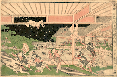 Toyokuni I, Act 11 of The Chushingura in Perspective View