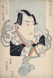Toyokuni I, Portrait of Onoe Kikugoro III as Juro Sukenari