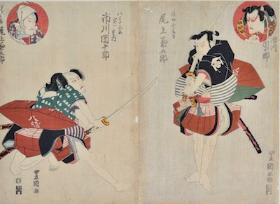 Toyokuni II, Ichikawa Danjuro and Onoe Kikugoro Fighting in the Rain