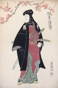 Toyokuni I, Actor Portrait