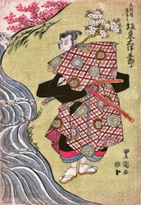 Toyokuni I, Bando Mitsugoro III as Daihanji no Kiyosumi