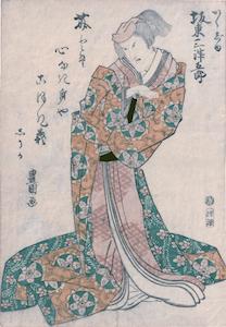 Toyokuni I, Bando Mitsugoro III as Kakuju