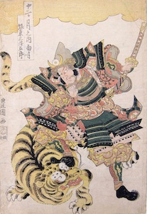 Toyokuni I, Bando Mitsugoro as a Samurai Subduing a Tiger