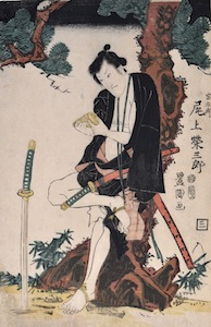 Toyokuni I, Onoe Eizaburo as Ono Sadakuro in The Chushingura