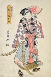 Toyokuni I, Michinosuke I as the Geisha Ohana