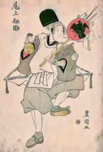 Toyokuni I, Onoe Matsusuke II as a Street Vendor