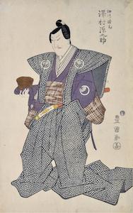 Toyokuni I, Sawamura Genosuke as Hosogawa Katsumoto
