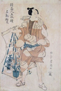 Toyokuni I, Ichikawa Danjuro as a Flower Seller