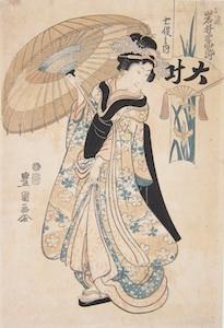 Toyokuni I, Iwai Hanshiro V as Osome