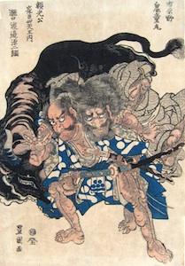Toyokuni I, Minamoto Yorimitsu and the Shiten-no
