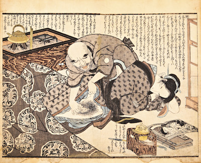 Toyokuni I, A Panel from the Shunga Album Kaichu Kagami