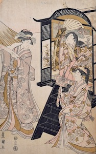 Toyokuni I, Women and Carriage