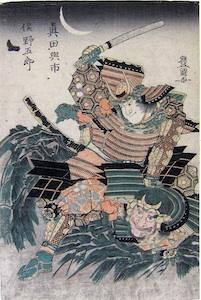 Toyokuni I, Matana Goro Kagehisa fighting Sanada no Yoichi Yoshitada