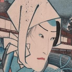 Utagawahomebut