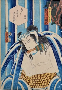 Yoshiiku, Ichikawa Kodanji IV as the Priest Mongaku