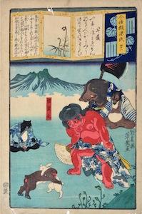 Yoshiiku, Modern Parodies of Genji - Kaidomaru