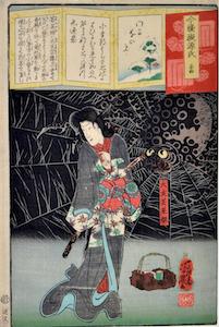 Yoshiiku, Modern Parodies of the Genji - Princess Wakana