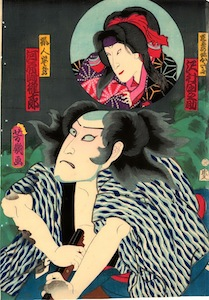 Yoshiiku, Onoe Kikugoro as Gonpachi