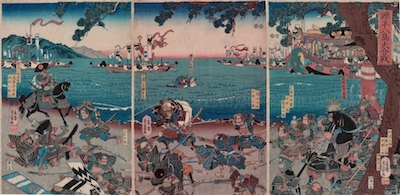 Yoshikazu, The Battle at Yashima