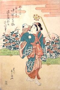 Yoshikuni, Nakamura Shikan II as The Nursemaid Komori