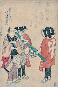 Yoshikuni, Nakamura Utaemon III as Taikouchi Hanbei