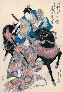 Yoshikuni, Onoe Fujaku III as Oguri Hangan and Nakayama Isshi I as Princess Terute