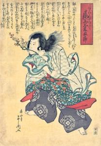Yoshikuni, Onoe Kikugoro III as Kanshoji