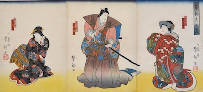 Yoshitaki, Three Actors in Honcho Nijushiko
