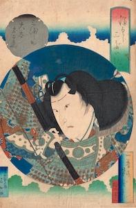 Yoshitaki, An Actor as Yoshitsune