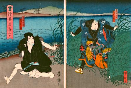 Yoshitaki, Arashi Kichisaburo III as Akabori Mizuemon and Onoe Tamizo II as Naka no Tobei