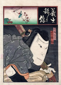 Yoshitaki, Arashi Rikan as Watonai