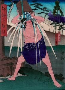 Yoshitaki, Danshichi