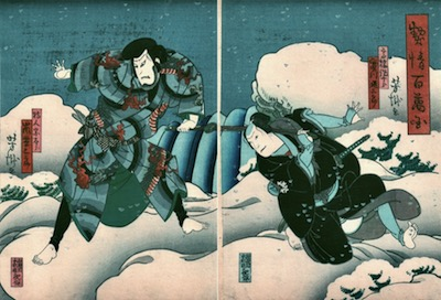Yoshitaki, Fight in the Snow